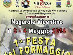 1^ Festa del formaggio de.co. di Nogarole