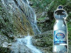 Le acque minerali di Recoaro